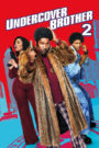 Undercover Brother 2 Cda Lektor PL