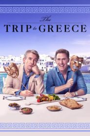 The Trip to Greece Online