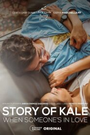 Story of Kale: When Someone's in Love Online Lektor PL CDA