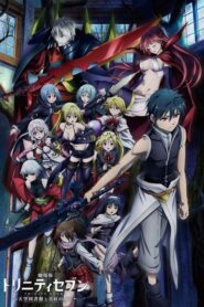 Trinity Seven Movie 2: Heavens Library to Crimson Lord Cda Lektor PL