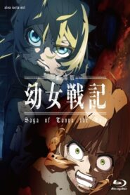Youjo Senki Movie Cda Lektor PL